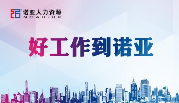 中国电建集团河北工程有限公司面向社会公开招聘法务工作人员公告