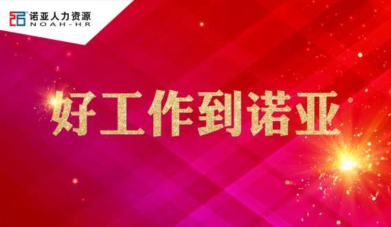 石家庄市高邑县人力资源和社会保障局2019年第二期公开招聘劳动聘用人员公告