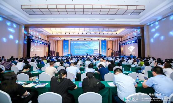 2021 HRECO中国石家庄人力资源生态大会成功举办!